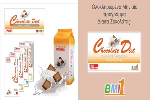 μεσογειακή διατροφή - dietstore.gr